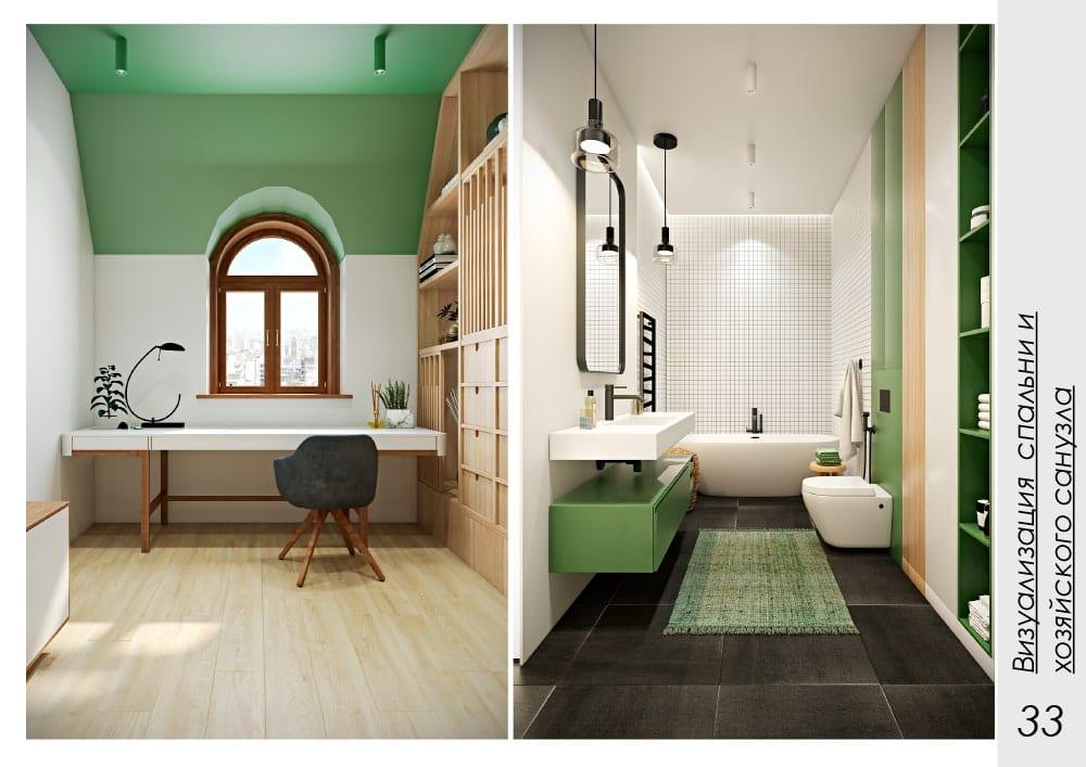 Дизайн интерьера Квартира